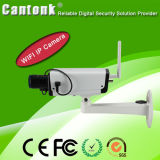 4MP機密保護内部Poe CCTV実質WDRボックスWiFi IPのカメラ(C1)
