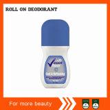 Désodorisant antibactérien antisudoral