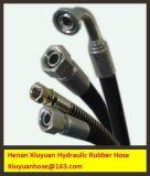 Шланг тканья Braided гидровлический гибкий резиновый для промышленного шланга