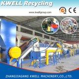 Machine de recyclage en plastique rigide / HDPE Matériels PP Machine à laver