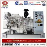 Groupe électrogène diesel Cummins Marine (30KW à 400KW)