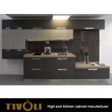 현대 셰이커 부엌 찬장 Tivo-0137V