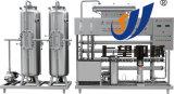 機械を作る自動ヨーグルトの生産ラインを販売のためのプラント完了しなさい