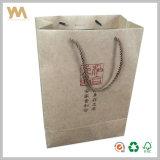 Papierbeutel für Kleid-Kosmetik bereift Nahrungsmittelgeschenk-Duftstoff-Tee
