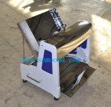 パン屋の塊のパンのスライサー機械