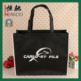 Marchio su ordinazione stampato facendo pubblicità al sacchetto non tessuto di promozione del regalo