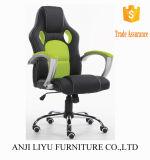 Das Entwurfs-Ineinander greifen-Schwenker-Büro-Spiel anpassen, das Stuhl-Ineinander greifen-Spiel-Büro-Stuhl läuft