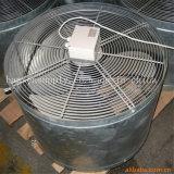 Отработанный вентилятор парника/вентилятор подачи Aixal/изготовление Китая вентилятора Venrilation