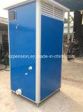 Tocador móvil/casa prefabricados de las ventas de la calle pública grande caliente de la fuente/prefabricados