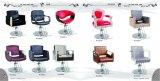 살롱 역 이발소용 의자 살롱 가구 샴푸 의자 발판 의자