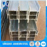 Stahlh Träger der niedriger Preis-Zelle-/Universalspalte vom Stahl