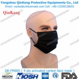 Wegwerfkohlenstoff-Gesichtsmaske Qk-FM0005 des vliesstoff-4-Ply aktive