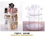 Factory Wholesale Rotating Acrylic Cosmetic Display
