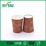 中国製ニースの印刷紙のコーヒーカップ