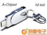 2in1 Metal OTG USB Flash Drive (OM-M248)