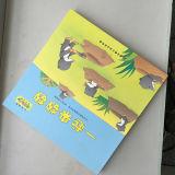 Печатание крышки книги детей трудное