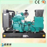 groupe électrogène 50kVA diesel pour l'usage à la maison
