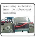 수평한 작은 둥근 병 자동 접착 스티커 레이블 레테르를 붙이는 기계