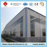プレハブの鉄骨フレームの構造の倉庫中国製
