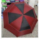 لعبة غولف مظلة, مضادّة [أوفا] مظلة, مظلة لأنّ هبة