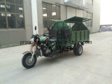 Triciclo de la basura/triciclo de la separación de la ciudad