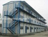 Casa prefabricada de la casa modular del envase para el dormitorio y la oficina temporales (DG4-036)