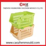 中国のプラスチックスーパーマーケットの買物かご型