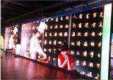 P8 SMD 최고 얇은 옥외 실내 LED 영상 벽 빛 무게