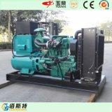 90kw générateur électrique 90kw à vendre