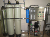 De Waterplant van de Veiligheid RO van de Prijs van de fabriek voor het Systeem van de Omgekeerde Osmose (kyro-500)
