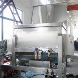 Mélangeur à grande vitesse de poudre de qualité de la Chine