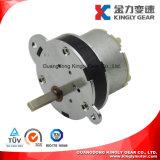 40mm 12V 5rpm-400rpm 마이크로 DC 기어 모터 (JL-40B500-B)
