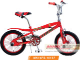 '' велосипед фристайла 16 (MK14FS-16137)