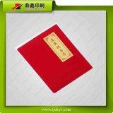 Service d'impression manuel d'installation électronique de produit de Maitence 26
