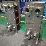중국 격판덮개 열교환기 냉각 장치를 위한 스테인리스 AISI316L 위생 격판덮개 냉각기