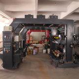 기계를 인쇄하는 직업적인 플레스틱 필름 CPP