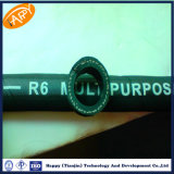 R6 Nonmetallic 단 하나 섬유 끈목 유압 호스
