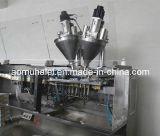 Yfh180-/ B Горизонтальная автоматическая сумка машина для фасовки