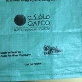 砂糖のための多重層のブラウンのクラフト袋、自己接着クラフト紙袋