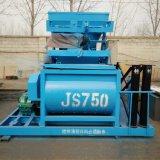 二重シャフト水平の大きい容量Js750の具体的なミキサー