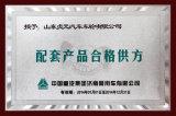RIM de roue de bus fait dans l'usine de la Chine