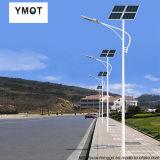 Una lanterna solare galvanizzata Hot-DIP del LED dell'acciaio Palo di 4m