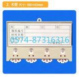 K 10*6.5cm magnetische materielle Kartenspeicher-Karten-Lager-Karte mit Zahlen schreiben