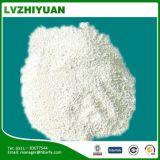 99.8%アンチモン三酸化物Sb2o3の工場価格CS-108A