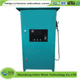 機械を洗浄するか、またはきれいにする携帯用セルフサービスの電気自動車/Vehicle