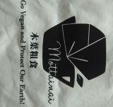 sac à provisions non-tissé en bambou du tissu 100GSM