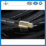 """Провод En856 4sh 1-1/4 """" 31mm закрутил в спираль гидровлический шланг"""