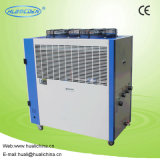 Réfrigérateur de réfrigération refroidi par air (HLLA~05SI)