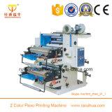 Печатная машина Flexo стержня 2 цветов узкая для упаковывать бумагу