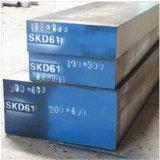 1.2344/H13/SKD61 Hot Work Mould Steel Special Steel
